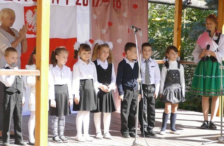 Rozpoczęcie roku szkolnego-2017