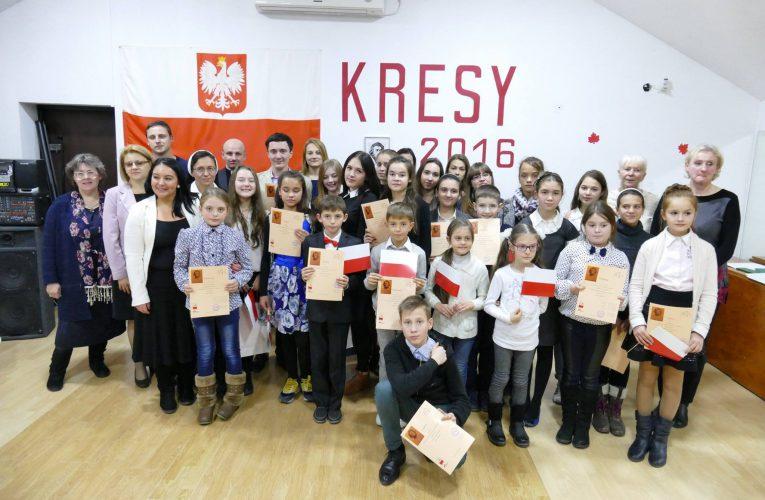 Kresy-2017