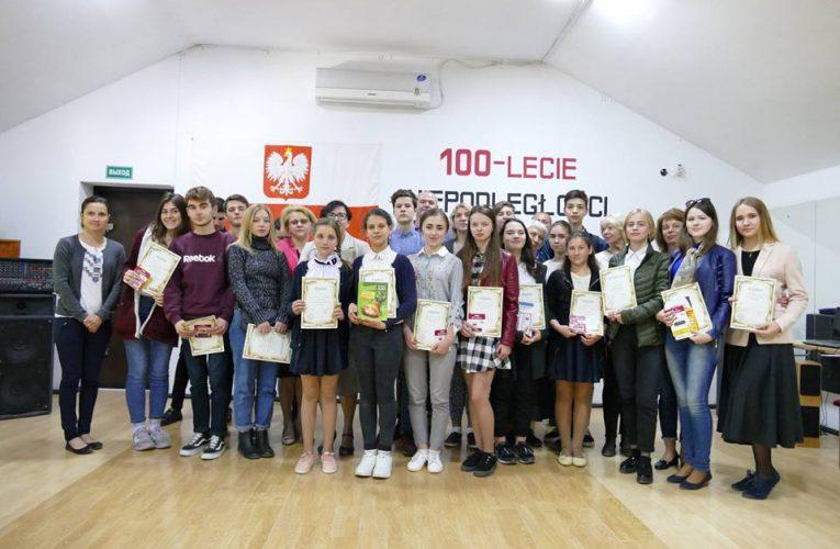 Ogólnomołdawska Olimpiada Języka Polskiego w Mołdawii.