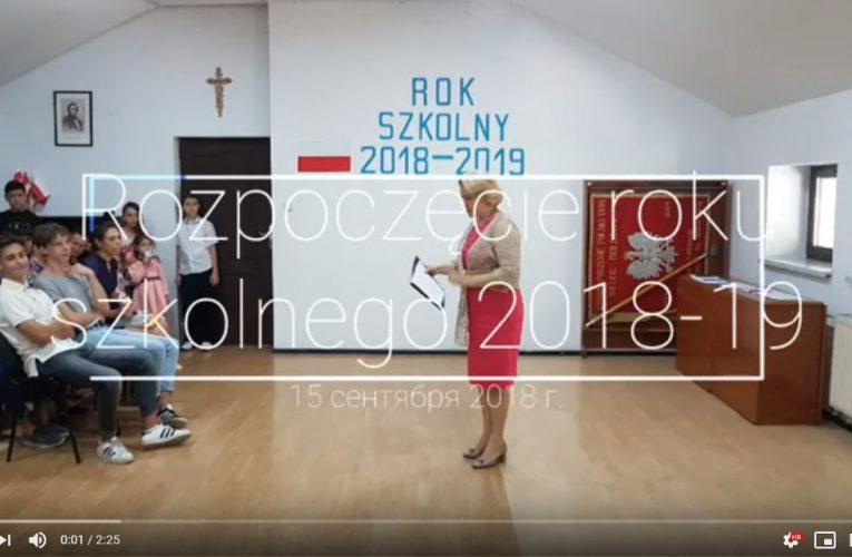 Rozoczęcie roku szkolnego2018/2019 w Bielcach