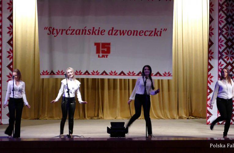 Tańcz nie żałuj podłogi