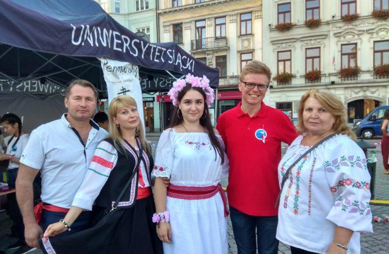Lato z Polską 2019. Szczeсin