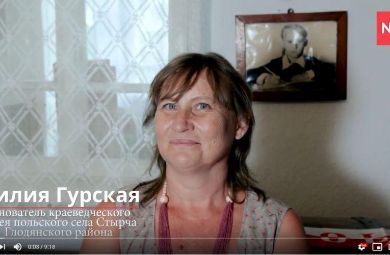 Wywiad z Lidią Górską