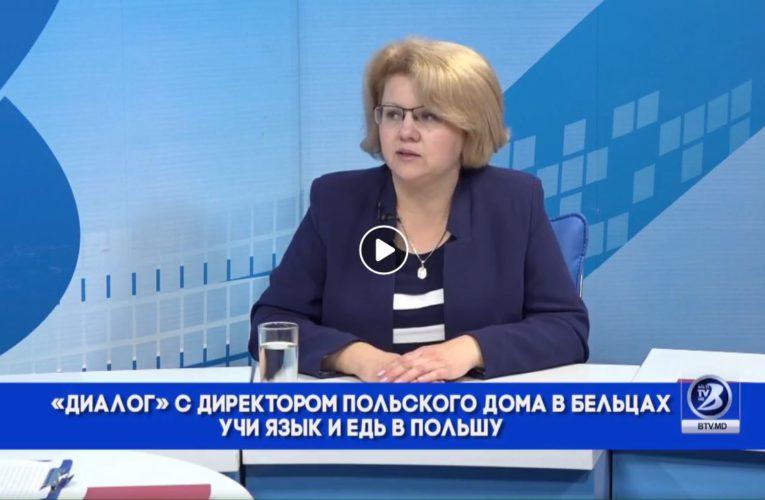 """""""Dialog"""" z dyrektorem Domu Polskiego w Bielcah"""
