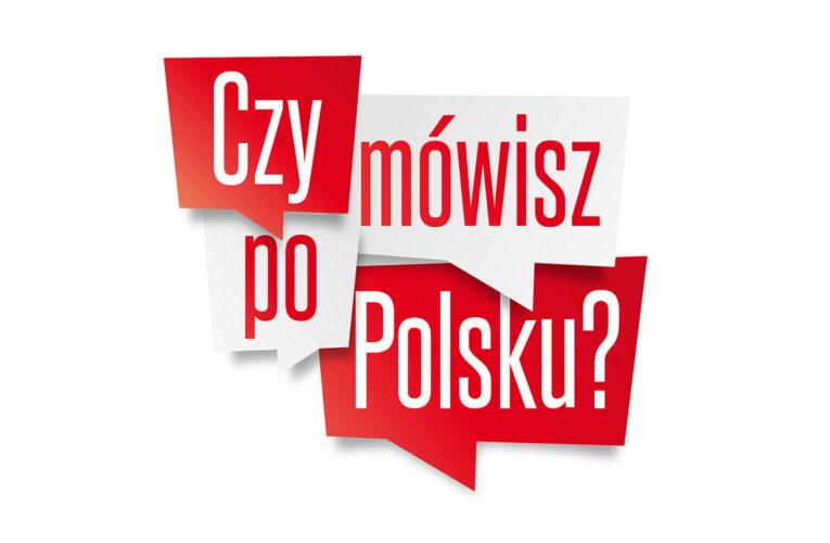 Самоучитель польского языка