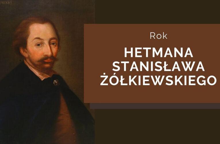 Sejm przyjął uchwałę ws. ustanowienia roku 2020 Rokiem Hetmana Stanisława Żółkiewskiego